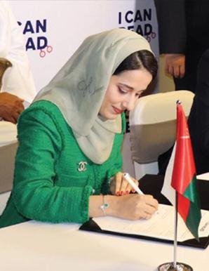 Education partnership agreement signed