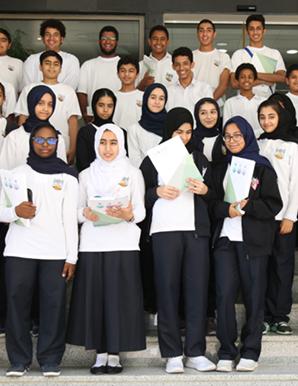 المركز الوطني للإحصاء والمعلومات يستقبل طلبة من مدرسة الشموخ العالمية