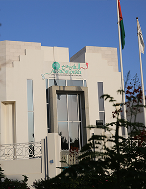 Al Shomoukh Nursery & Day-Care